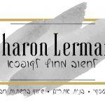 logo_sharon_lerman