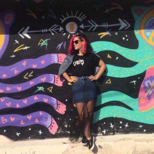 צילום אורית קרואני חולצה - סטודו אליעזר