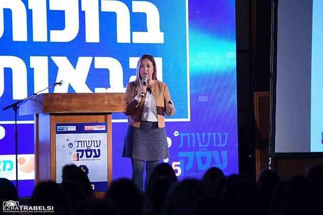 חוה לבקוביץ, מנהלת סניף בנק 'לאומי' (צילום: עזרה טרבלסי)