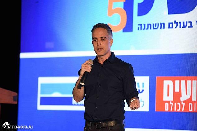 יונתן לוי, יזם הייטק ומומחה ליצירתיות וחדשנות (צילום: עזרה טרבלסי)