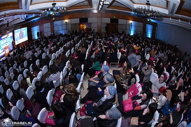משתתפות הכנס מקשיבות ולומדות (צילום: עזרה טרבלסי)
