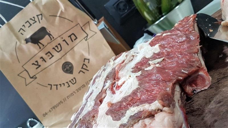 תבשיל טוב מתחיל בבשר מעולה