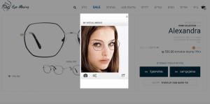 משקפיים באינטרנט