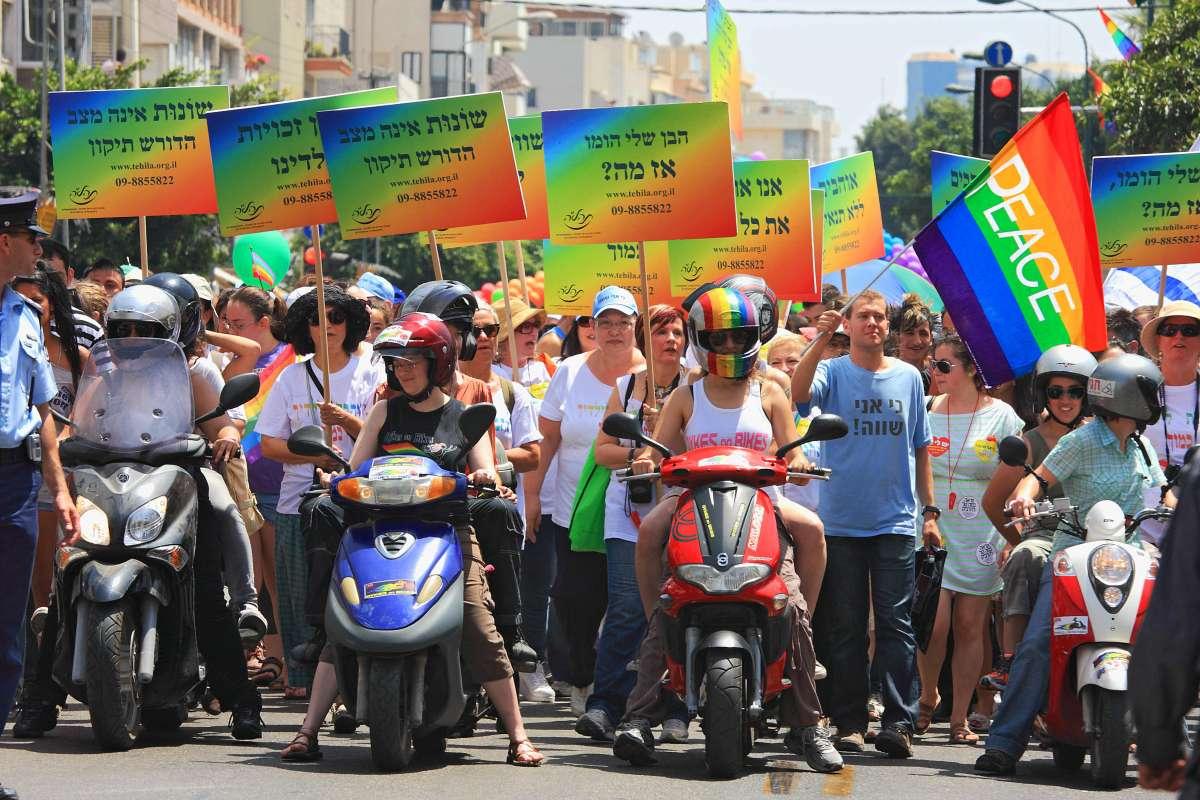 מצעד הגאווה בתל אביב צילום: shutterstock / Rostislav Glinsky