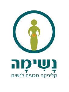 logo_nashima