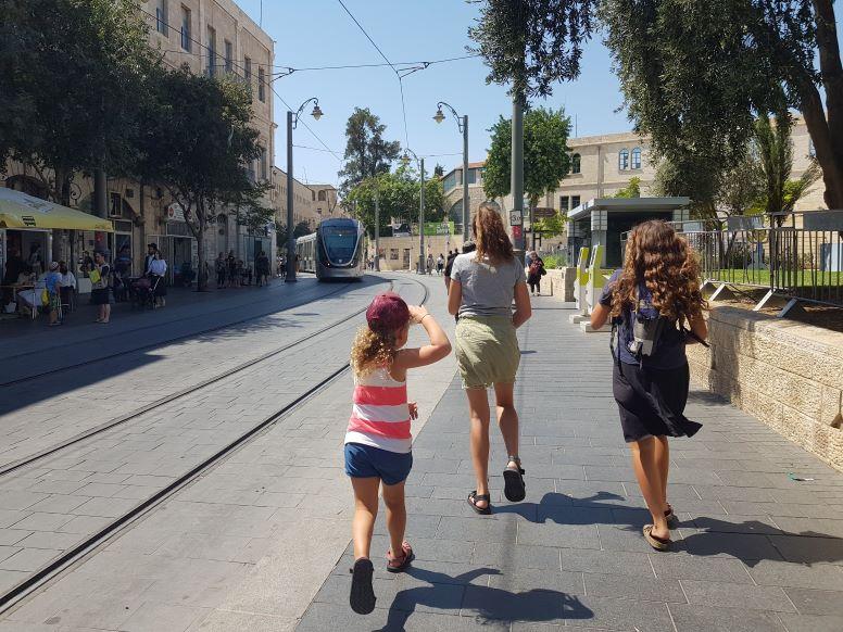 רצות בירושלים קטן