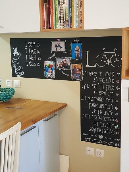 קיר לוח במטבח צילום עצמי