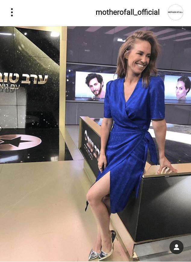 דנה גרוצקי לובשת גולן טאוב צילום מסך