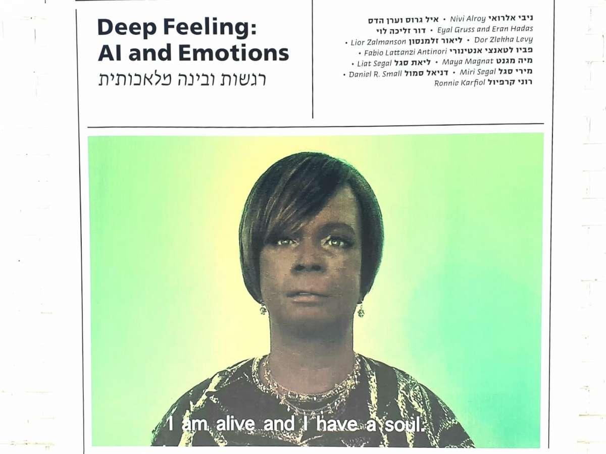 deepfeelings