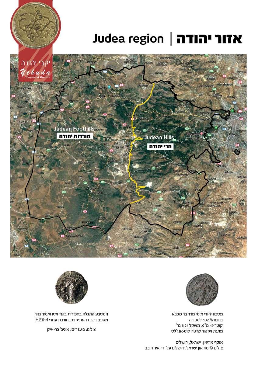מפת אזור מטה יהודה וההשראה