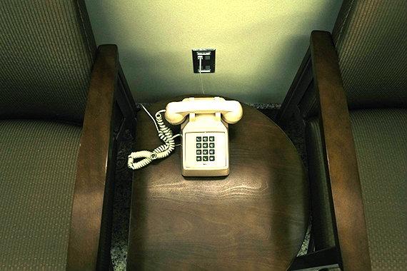 hospital-phone 123