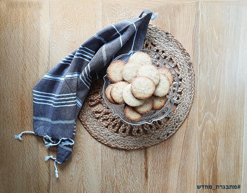 עוגיות 123 יעל טייץ