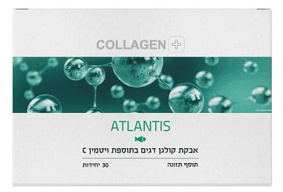 ATLANTIS קולגן פלוס יחצ