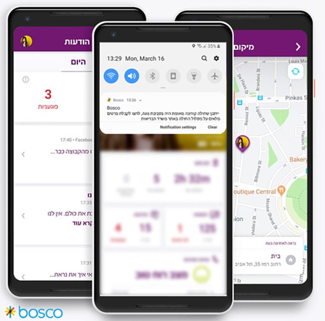 אפליקציית בוסקו