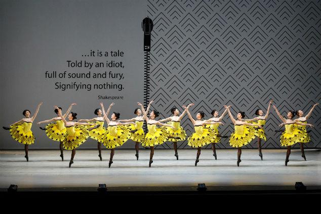 תיאטרון האופרה והבלט יקטרינבורג - בלט פקיטה, פסטיבל M.ART (צילום: Olga Kereluk)