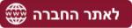 מובילי הודיה - 30 שנות ניסיון ונאמנות - שירותי הובלה ושינוע - הובלות לאילת ומאילת - לאתר החברה