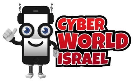cyberworldisrael