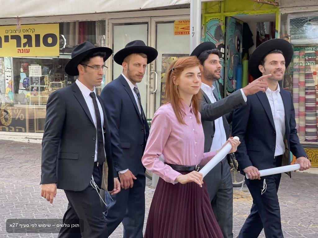 שבאבניקים עונה 2 פרק 10