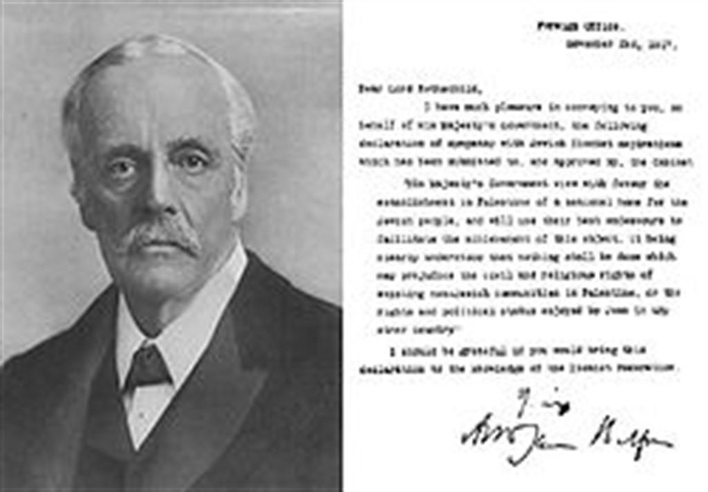 250px-Balfour_portrait_and_declaration_1024x712