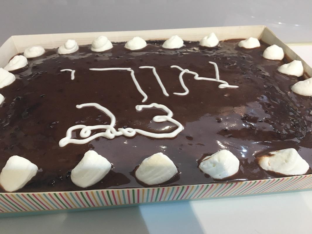 עוגת שוקולד 10