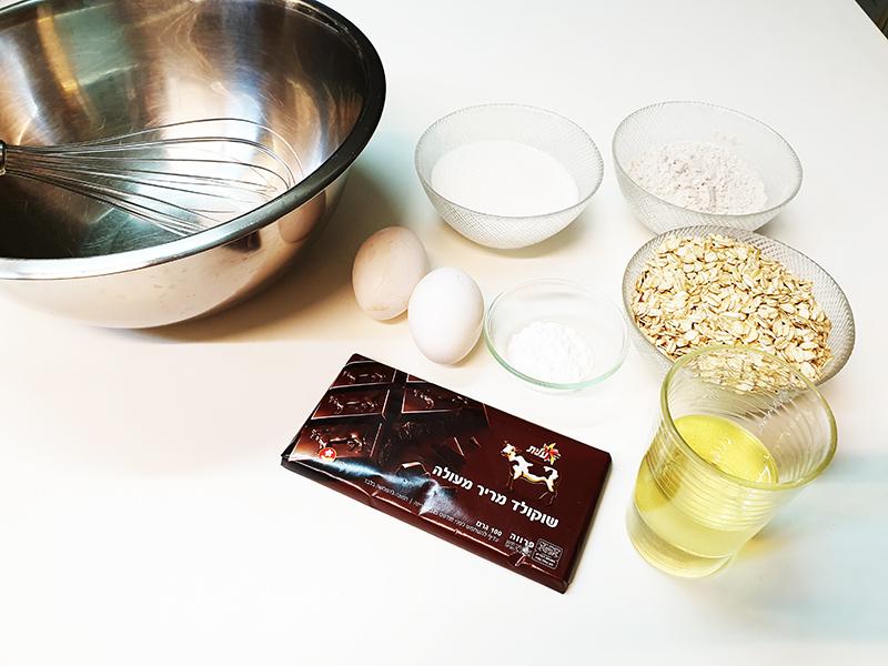 מצרכים לעוגיות גרנולה שוקולד