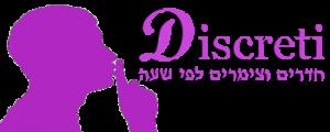 discreti logo1