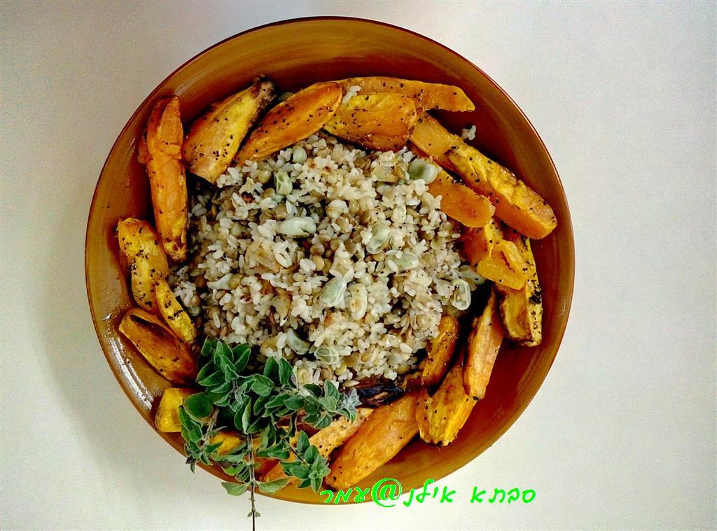 קיבוץ טעמים...  בטטות אפויות סביב פול ירוק עדשים אורז