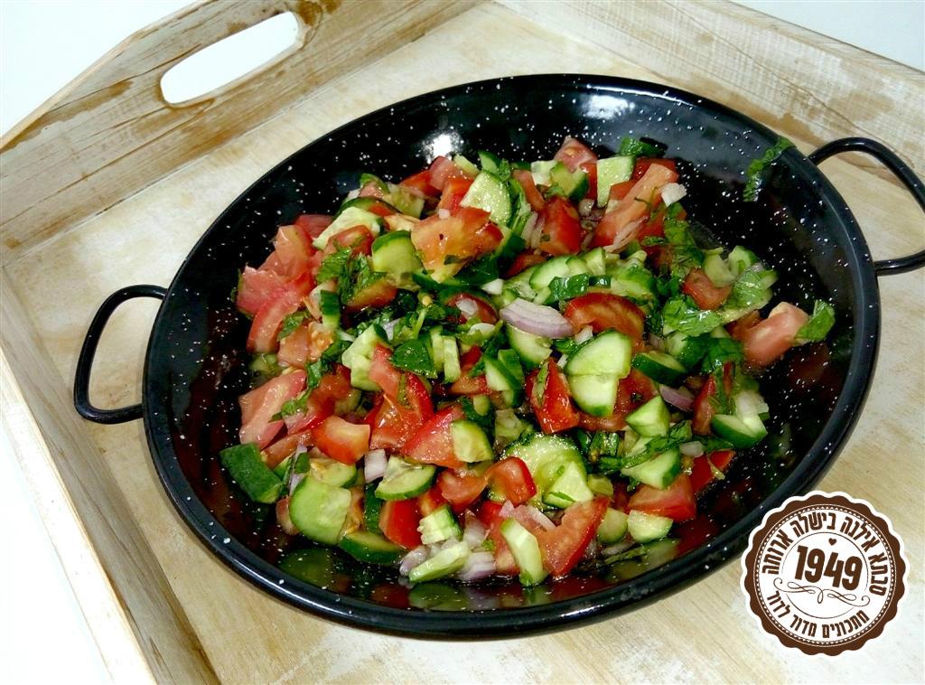 סלט ירקות עם סמל