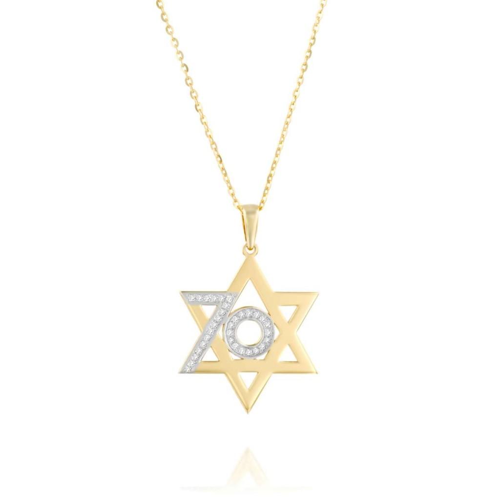 אימפרס- תליון 70 שנה זהב 14 קראט משובץ 33 יהלומים במחיר 1490שח במקום 3278שח. צילום- יחצ (2)