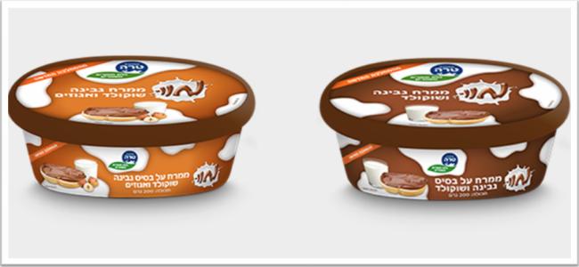 מוו ממרח גבינה ושוקולד / שוקולד ואגוזים של מחלבת טרה