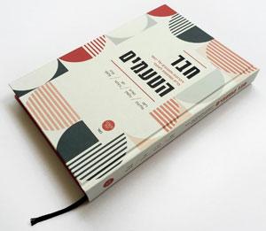 russian_food_book2_300