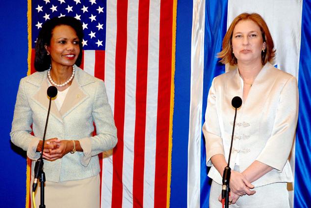 ציפי לבני עם מזכירת המדינה לשעבר, קונדוליסה רייס (צילום: משה מילנר / לעמ)
