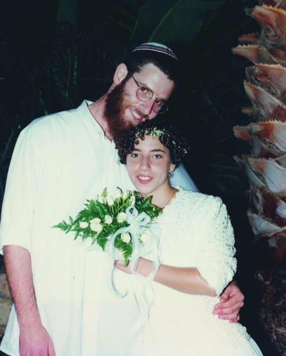 דפנה מאיר ז''ל ובעלה