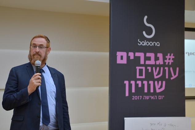 """ח""""כ יהודה גליק (צילום: יוסי זליגר)"""