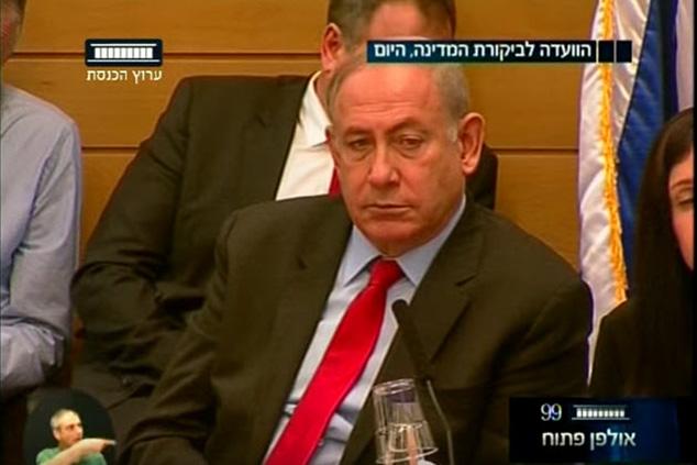 ראש הממשלה בדיון בוועדה לביקורת המדינה על צוק איתן (צילום מסך מערוץ הכנסת)