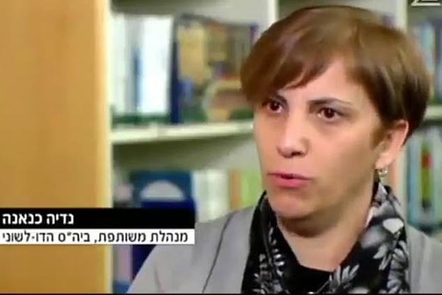 נדיה כנאנה (צילום מסך מערוץ 2)