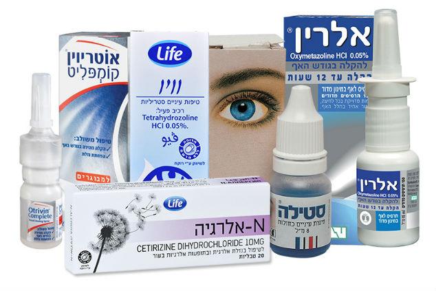 מגוון תרופות להקלת תסמיני האלרגיה השונים: משמאל לימין: אוטריוין קומפליט, וטיפות עיניים וויו, טיפות עיניים סטילה, תרסיס לאף אלרין ו- N-אלרגיה (צילום יחצ)
