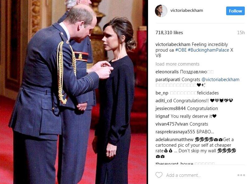 ויקטוריה בקהאם תואר אצולה