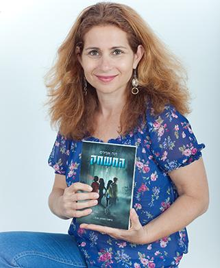 דנה אבירם (צילום: יחצ)