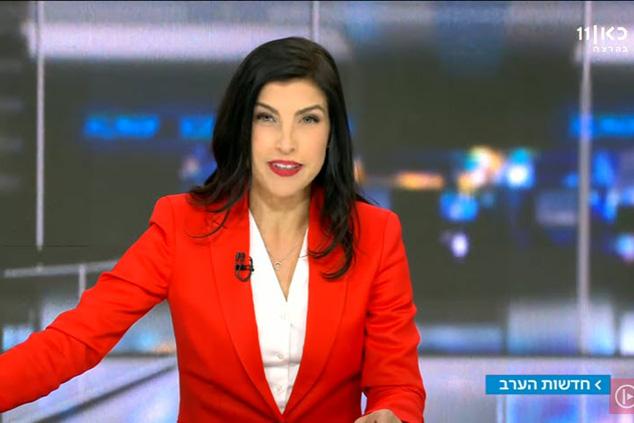 גאולה אבן מגישה את חדשות כאן (צילום מסך)