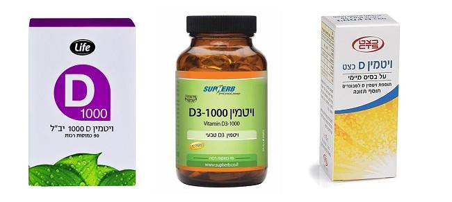 """ויטמין D: מימין כצט, סופרהרב ולייף (צילום: יח""""צ)"""