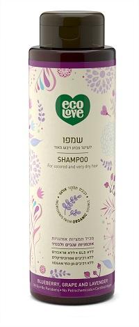 Eco Love Purple Friuts Shampoo 29.90 nis photo pr