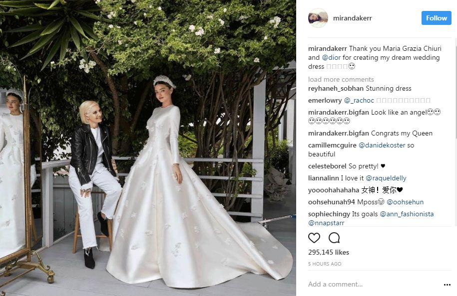 מירנדה קר בחתונה