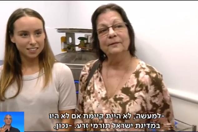 דוריאל קובלנץ ואמה (צילום מסך)
