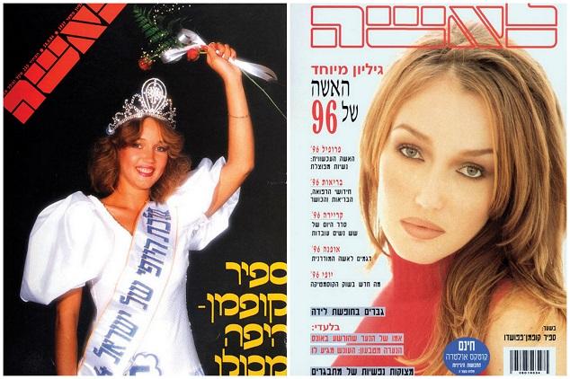 ספיר קופמן על שערי מגזין לאישה. משמאל: 1996 בצילום של יקי הלפרין. מימין: 1984 בצילום של שמואל יערי.