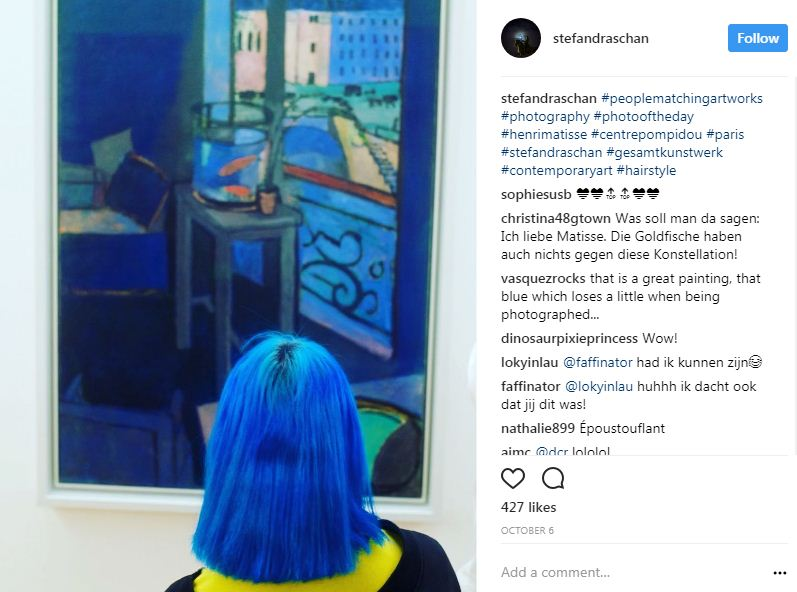 צלם מוזיאון כחול