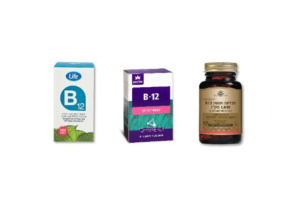 """B12 של לייף,  B12 של אלטמן, ו  B12של סולגאר (צילום: יח""""צ סופר-פארם)"""