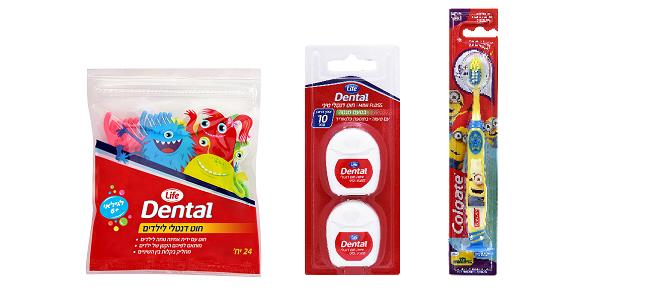 """חוט דנטלי לילדים של life, ומברשת שיניים לילדים של קולגייט (צילום יח""""צ סופר-פארם)"""