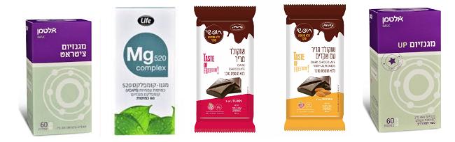 """שוקולד מריר נטול סוכר של כרמית, מגנזיום קומפלקס של לייף ומגנזיום של אלטמן ( צילום: יח""""צ)"""