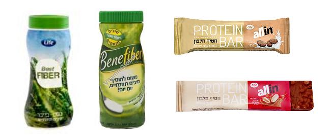 """חטיפי חלבון, וסיבים תזונתיים של לייף, סיבים תזונתיים של בנפייבר ( צילום: יח""""צ)"""
